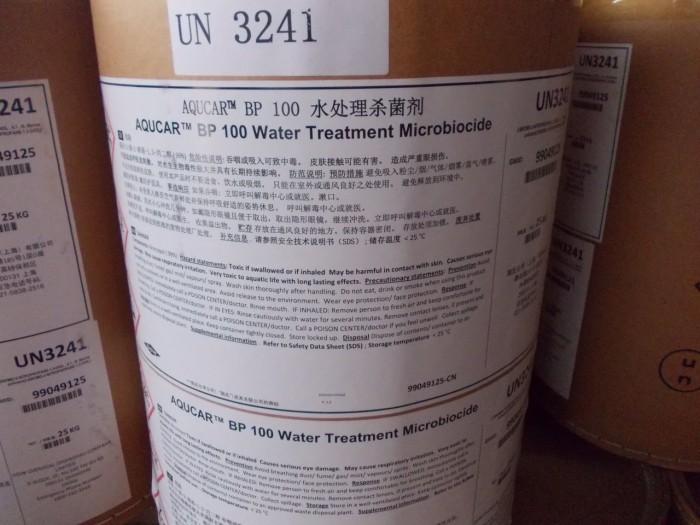 Bronopol nguyên liệu, Bronopol 99% diệt khuẩn, nấm, xử lý nước2
