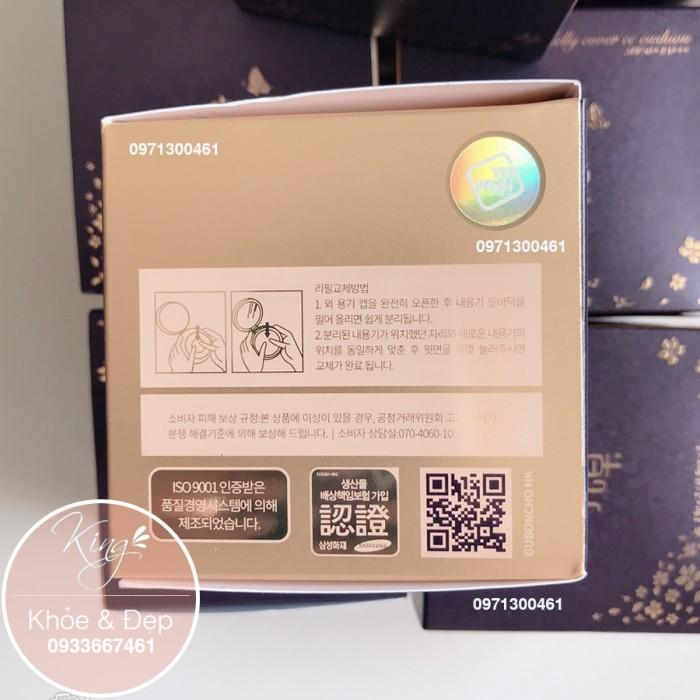 (Mẫu Mới 2019) Phấn Nước UGB Jelly Cover CC Cushion SPF/50+++ ( Hàn Quốc).