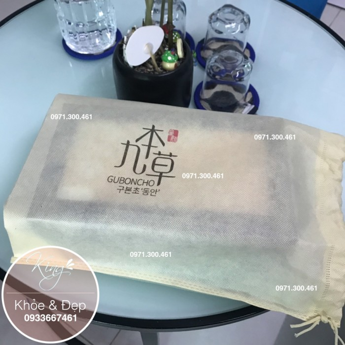 Kem Ban Đêm UGB, GUBONCHO Recovery Night Cream (Hàn Quốc).