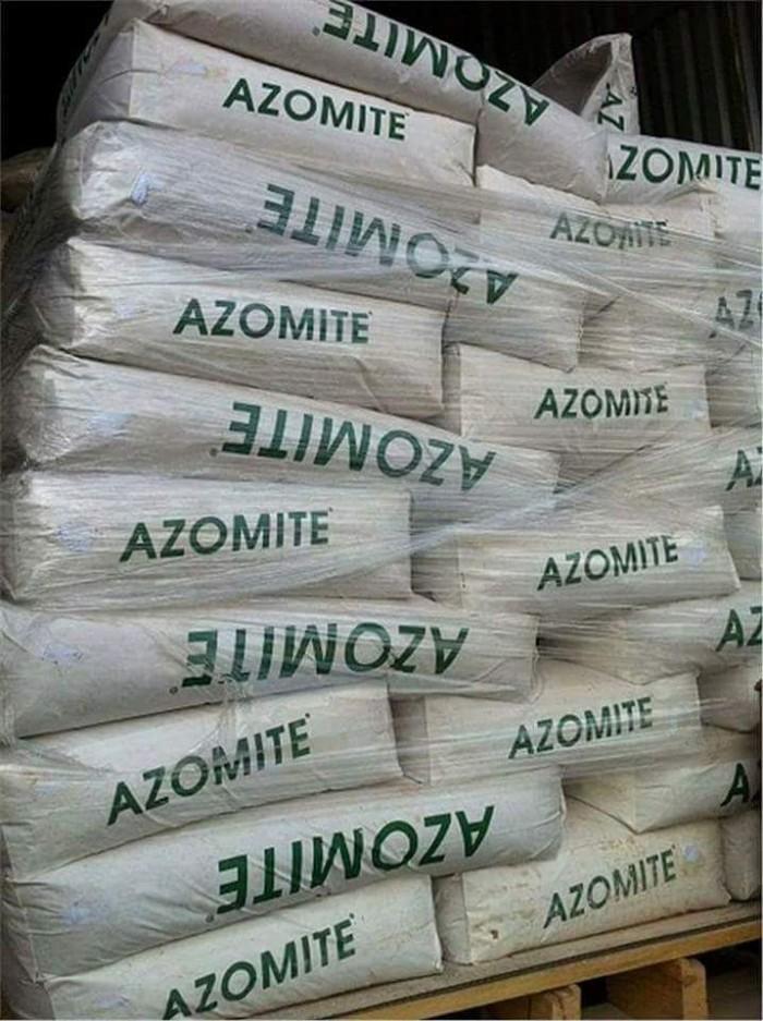 Cung cấp khoáng Azomite1