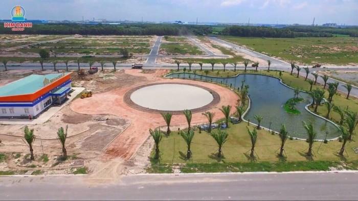 Bán đất Trung tâm hành chính Nhơn Trạch – Giá rẻ cho nhà đầu tư