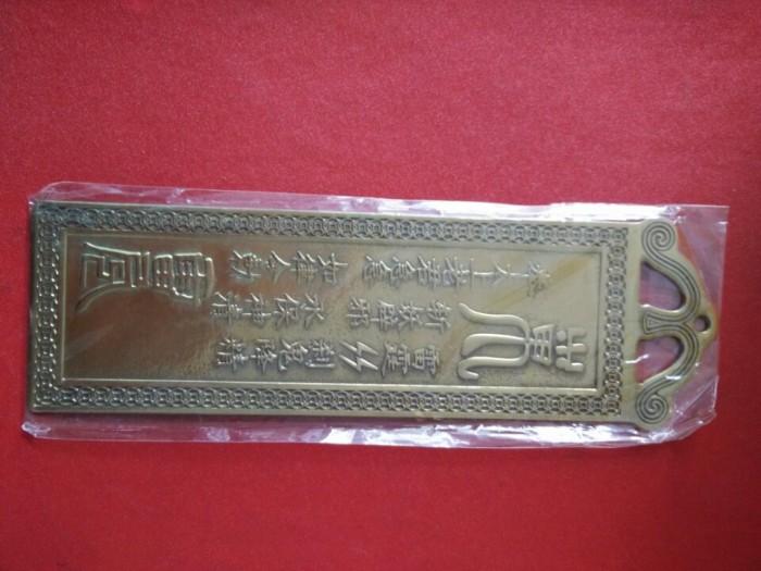 Tượng Phật bà chuẩn đề cao 25cm bằng đồng nguyên chất7