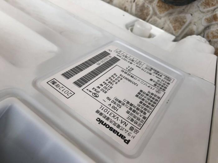 Máy giặt nội địa Nhật Panasonic NA-VX3101L 9KG,SẤY 6KG ĐỜI 20120