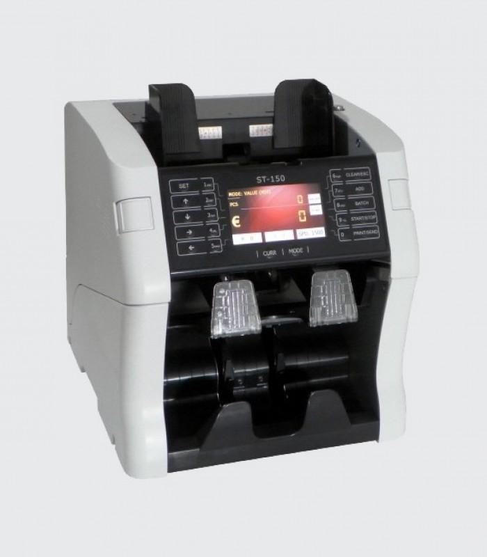 Máy tuyển chọn, kiểm đếm và phân loại tiền AD-V24