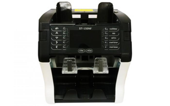 Máy tuyển chọn, kiểm đếm và phân loại tiền AD-V20