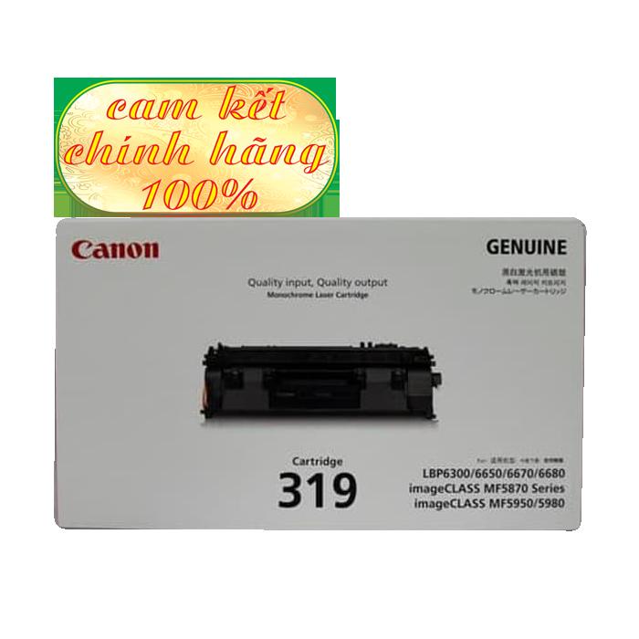 hộp mực in chính hãng canon 3195