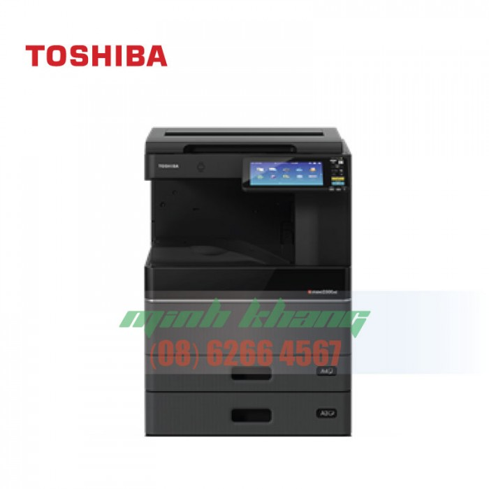 máy photocopy Toshiba 2518a giá cực tốt model 20191