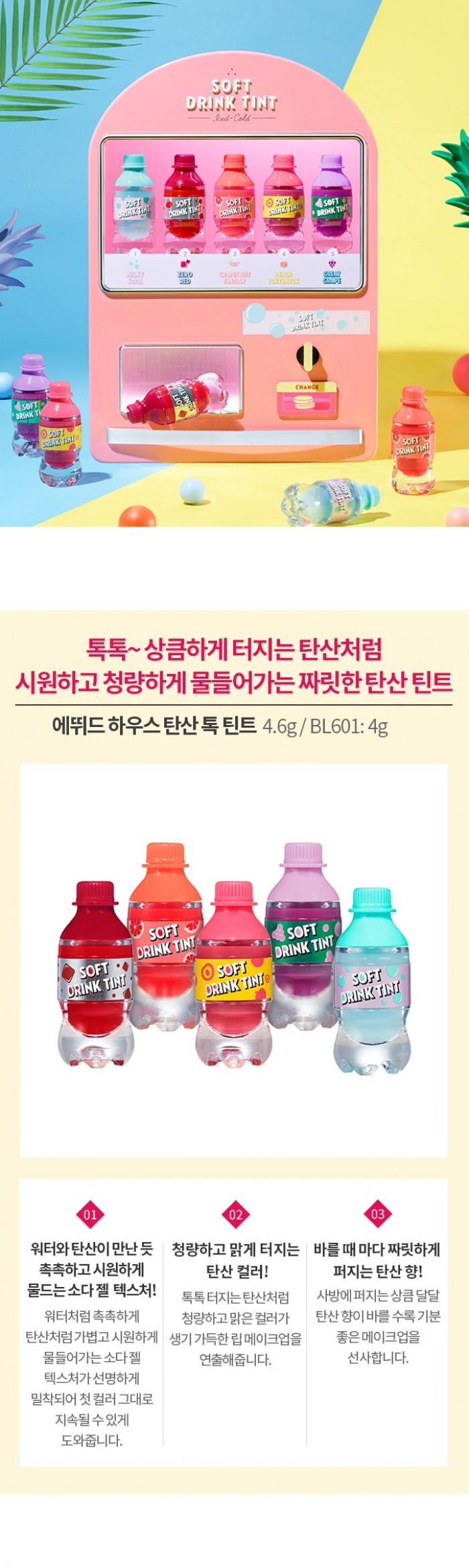 Sét Son Lì Trái Cây 5 Chai Soft DRink Tint0