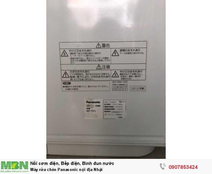 Máy rửa chén Panasonic nội địa Nhật3