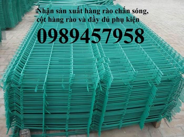Sản xuất hàng rào sơn tĩnh điện  phi 5 ô 75x200, hàng rào mạ kẽm nhúng nóng ô 75x2001