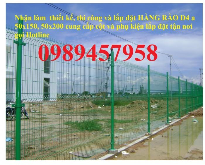 Sản xuất hàng rào sơn tĩnh điện  phi 5 ô 75x200, hàng rào mạ kẽm nhúng nóng ô 75x2000
