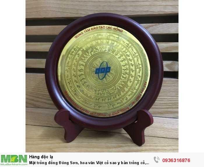 Mặt trống đồng Đông Sơn, hoa văn Việt cổ sao y bản trống cổ, trưng bày đẹp, mới 100%0