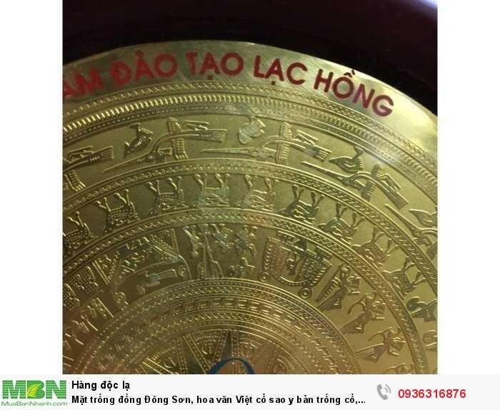 Mặt trống đồng Đông Sơn, hoa văn Việt cổ sao y bản trống cổ, trưng bày đẹp, mới 100%2
