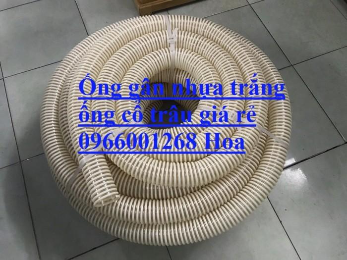 Ống gân trắng,ống gân xanh,ống cổ trâu D90,D100,D114,D125,D150,D200 giá tốt7