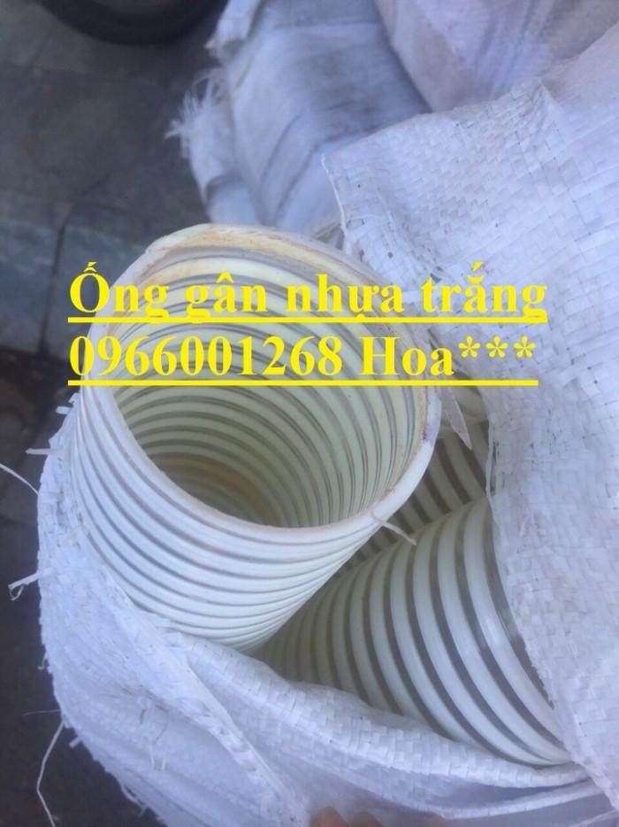 Ống gân trắng,ống gân xanh,ống cổ trâu D90,D100,D114,D125,D150,D200 giá tốt3