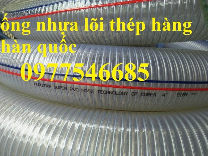 Nơi bán ống nhựa mềm lõi thép tại hà nội1