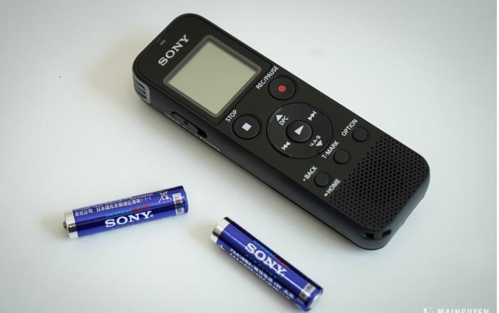 Máy ghi âm Sony ICD-PX470 sử dụng 2 pin 3A nhỏ gọn2