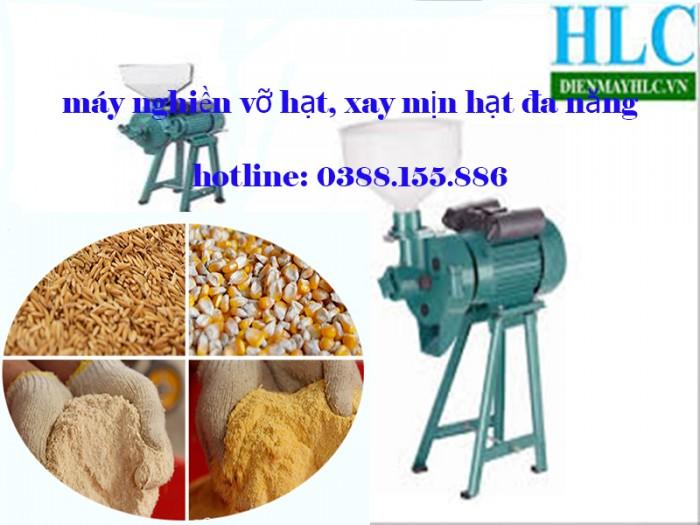 Máy nghiền vỡ hạt ngô HLC 1.5 kw2