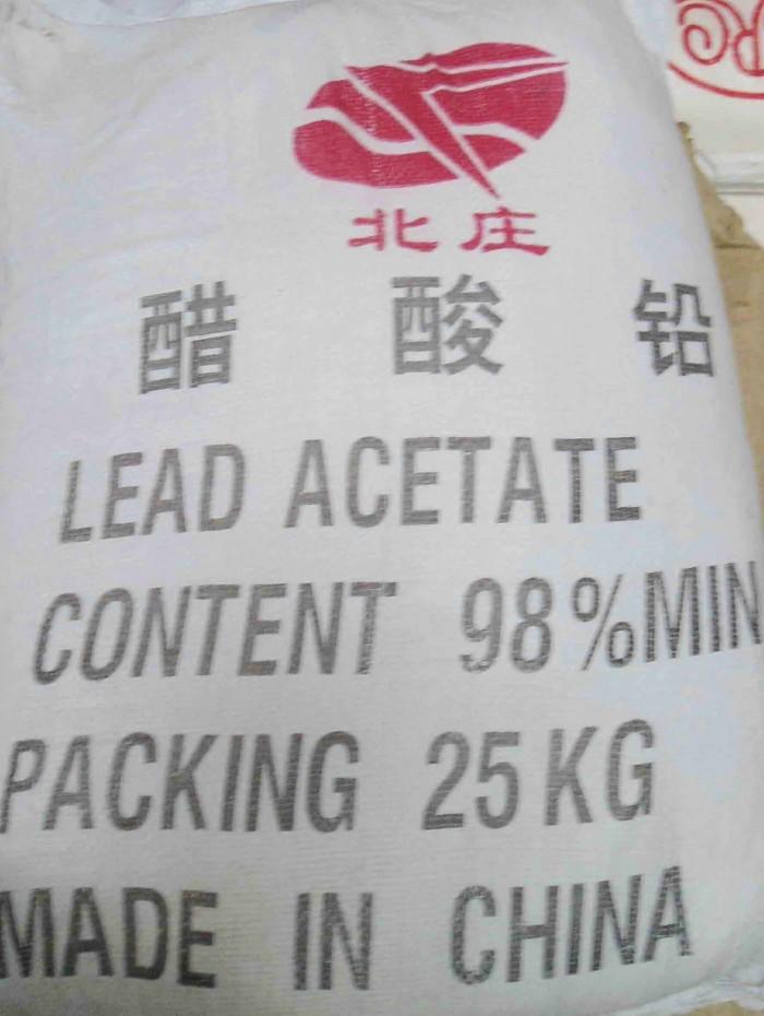 Chì acetate - LEAD ACETATE - PB(CH3COO)2 #banhoachatcongnghiep #banhoachatthinghiem #banhoachatcoban #banphugiathucpham #hoachatxima #hoachatdientu 0