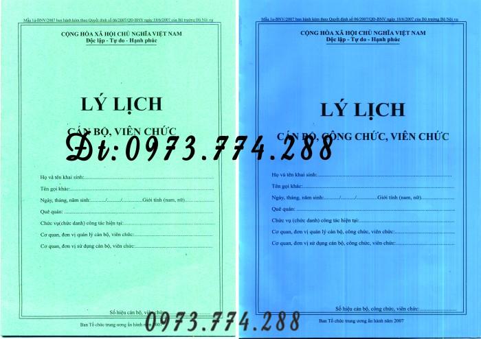 Lý lịch cán bộ , công chức - Mẫu 1a-BNV/200714