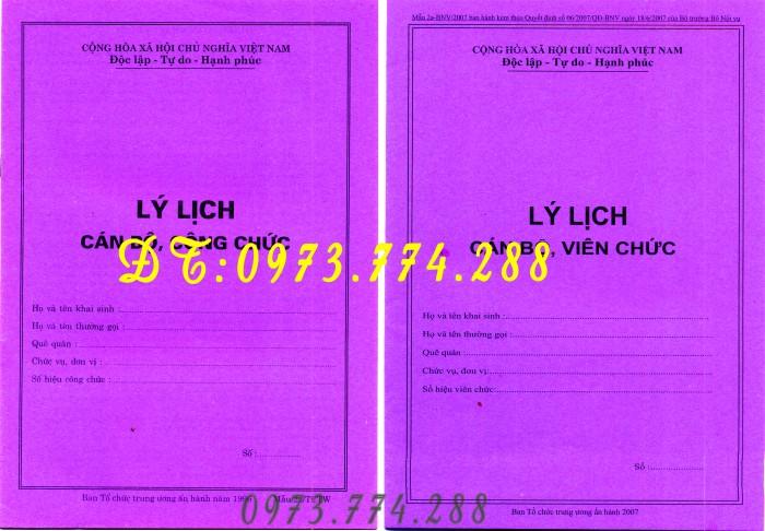Lý lịch cán bộ , công chức - Mẫu 1a-BNV/20076