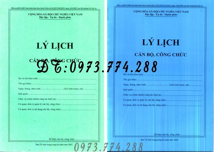 Lý lịch cán bộ , công chức - Mẫu 1a-BNV/20073