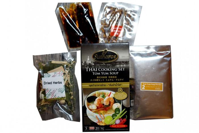 Gia vị Lẩu/Soup Tom Yum Sutharos (Bịch lớn)3