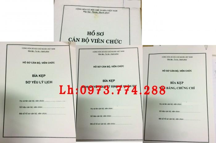 Bìa hồ sơ công chức viên chức17