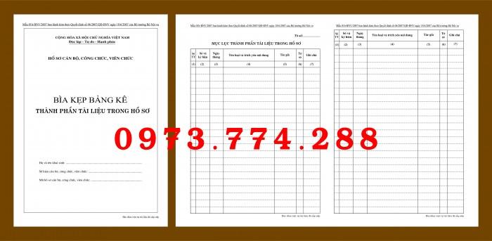 Bìa hồ sơ công chức viên chức13