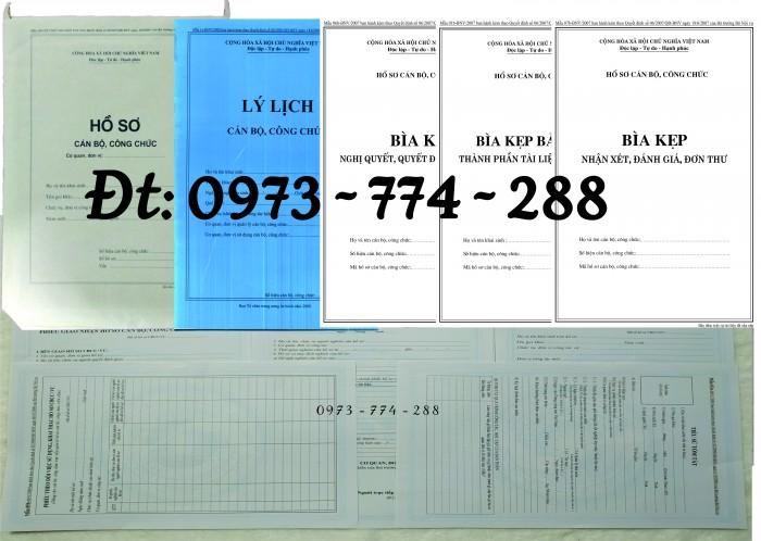 Hồ sơ công chức viên chức14