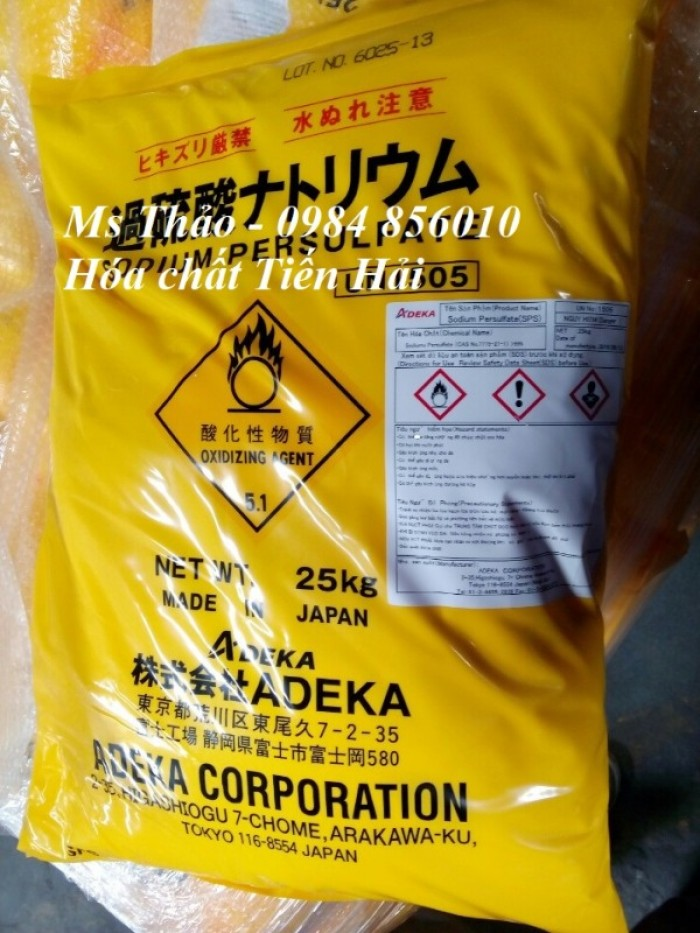 Hóa chất SPS/Na2S2O8-Nhật2