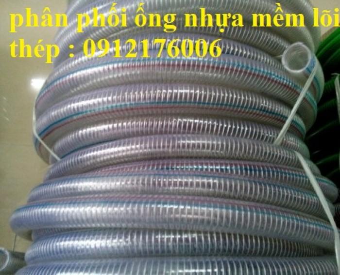 Ống nhựa lõi thép dẫn dầu dẫn nước1
