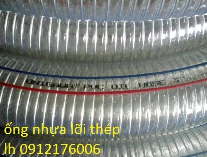 Ống nhựa lõi thép dẫn dầu dẫn nước3