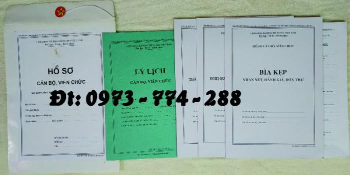 Bộ hồ sơ công chức viên chức3