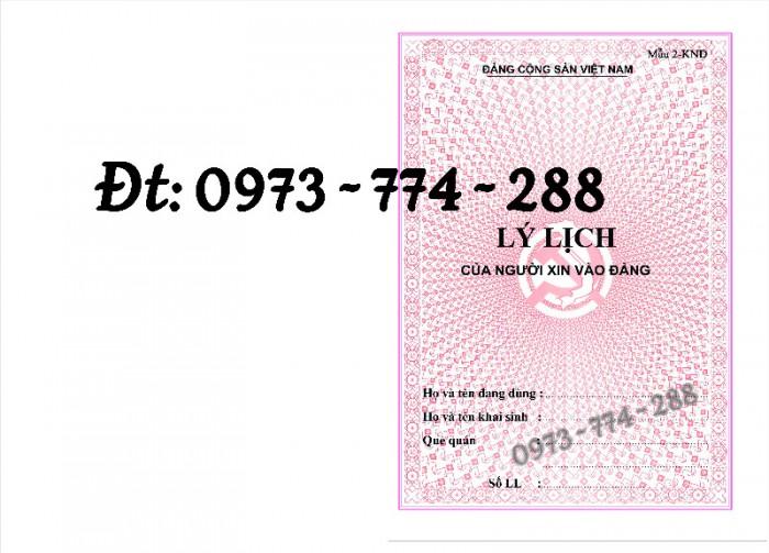 Quyển lý lịch của người xin vào Đảng mẫu 2-KNĐ0