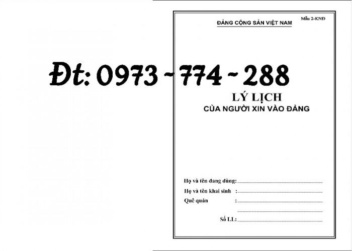 Quyển lý lịch của người xin vào Đảng mẫu 2-KNĐ1