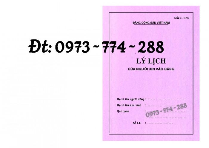 Quyển lý lịch của người xin vào Đảng mẫu 2-KNĐ3