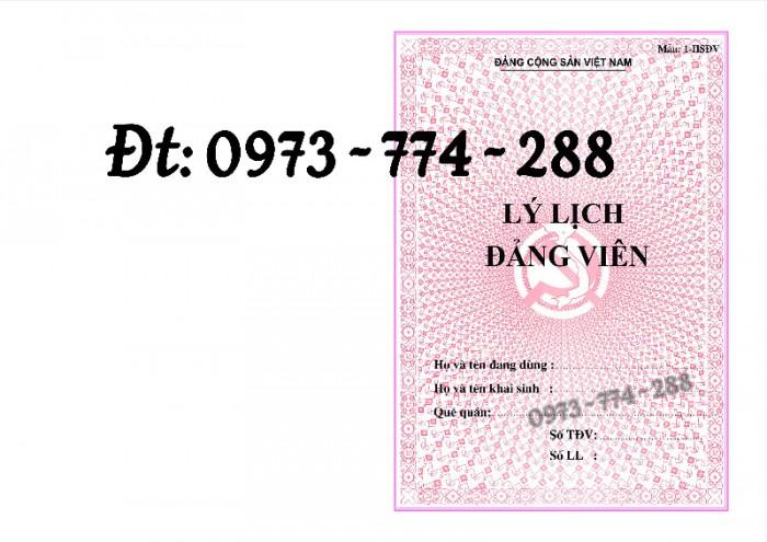 Quyển lý lịch của người xin vào Đảng mẫu 2-KNĐ6