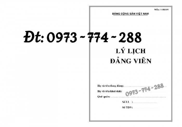 Quyển lý lịch của người xin vào Đảng mẫu 2-KNĐ7