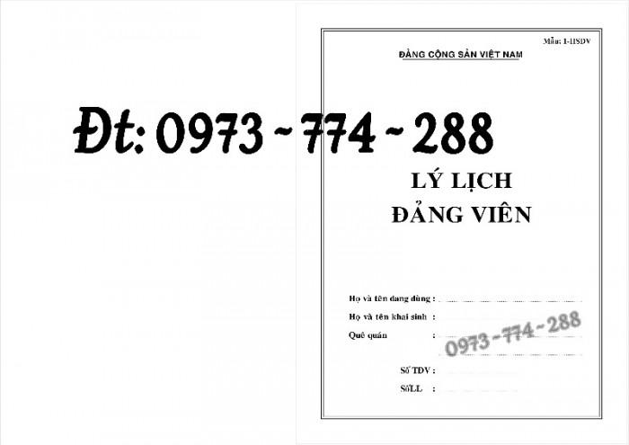 Quyển lý lịch của người xin vào Đảng mẫu 2-KNĐ8