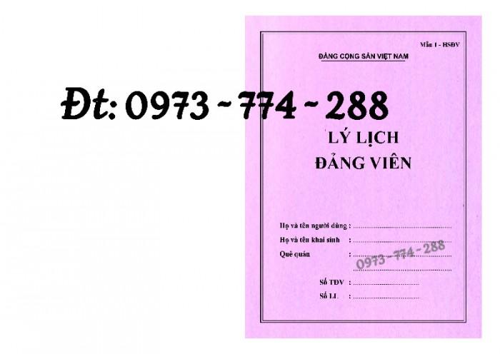 Quyển lý lịch của người xin vào Đảng mẫu 2-KNĐ9