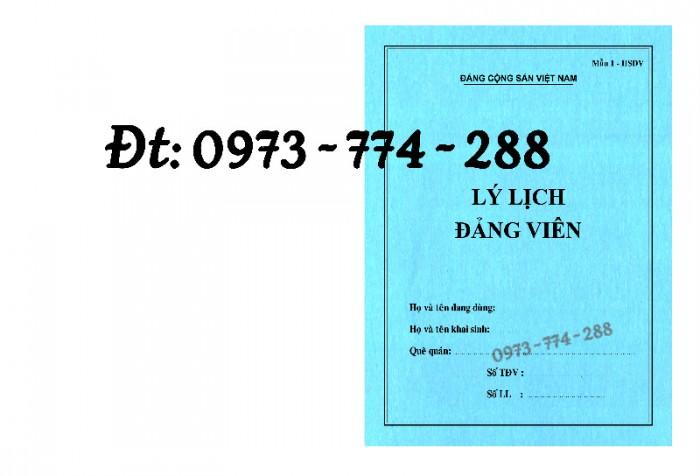Quyển lý lịch của người xin vào Đảng mẫu 2-KNĐ10