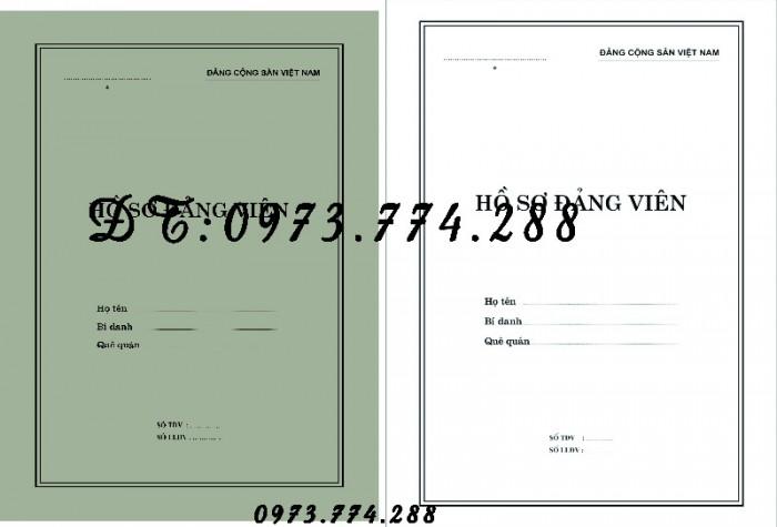 Quyển lý lịch của người xin vào Đảng mẫu 2-KNĐ12