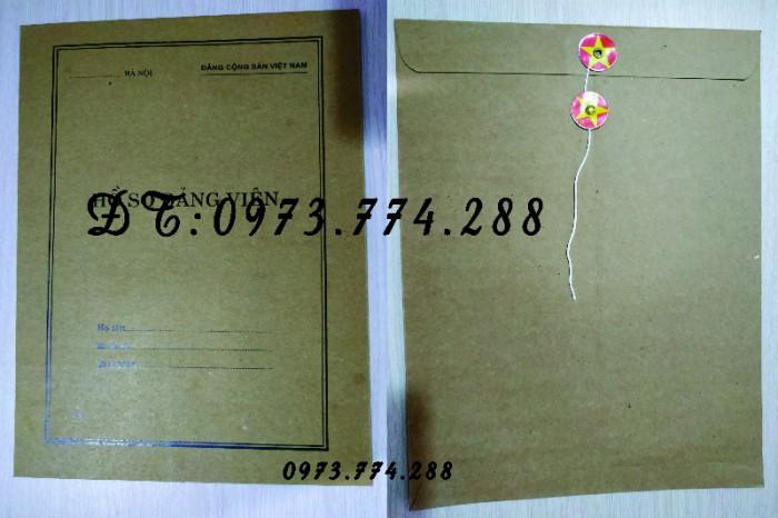 Quyển lý lịch của người xin vào Đảng mẫu 2-KNĐ14