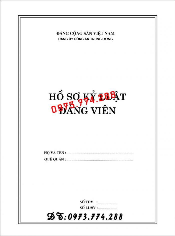 Quyển lý lịch của người xin vào Đảng mẫu 2-KNĐ16