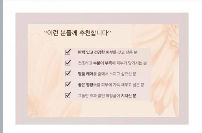Kem dưỡng trắng da măt VK6 Mỹ phẩm Hàn Quốc Sun Korea làm đẹp từ thiên nhiên