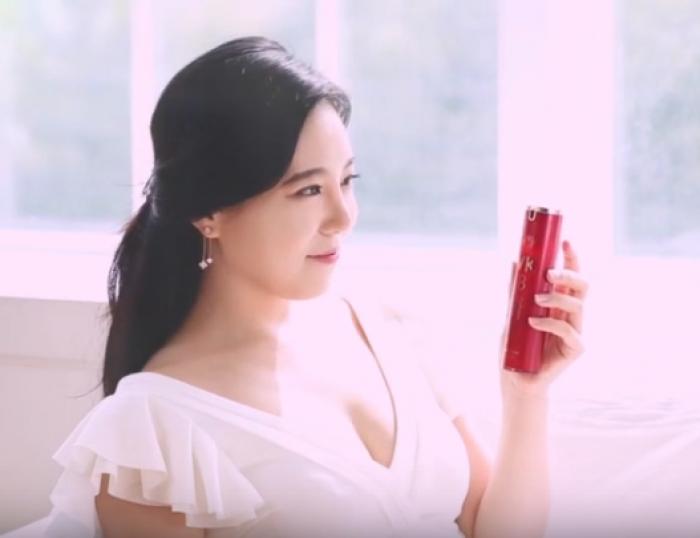 Serum dưỡng trắng da VK8 tế bào gốc VK8 mỹ phẩm Hàn Quốc thương hiệu SUN HOUSE