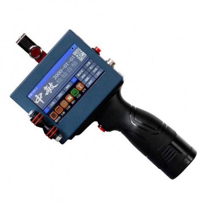 Máy in date cầm tay mini giá rẻ BSR-H3 in trên mọi chất liệu8