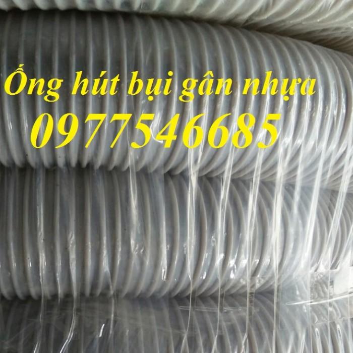Ống hút bụi gân nhựa màu trắng, ống hút bụi gân nhựa màu ghi hàng có sẵn2