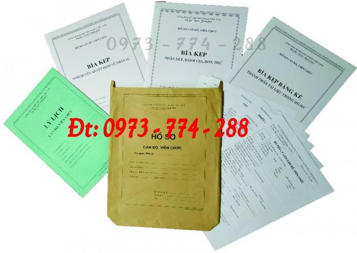 Bộ hồ sơ cán bộ công chức9